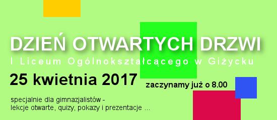 dod2017_logo