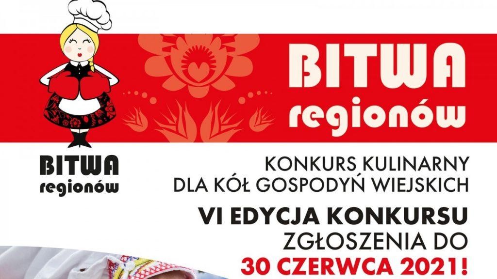 bitwa regionów - plakat konkursu